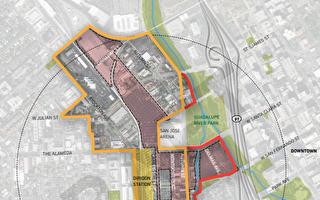 聖荷西Diridon車站區域計畫擴張