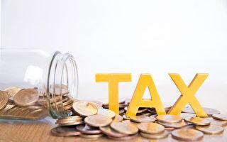 2020报税变化 您准备好了吗?(个人篇)