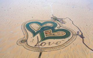 在外太空看得到 中东的爱情湖让人心心相印