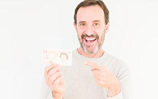 """英国男取款机取到""""无脸""""钞票 价值连城?"""