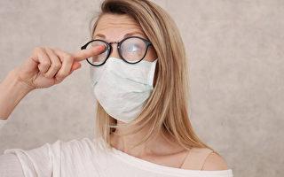戴口罩時 防止眼鏡起霧的七種方法