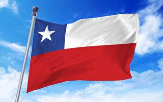 【名家专栏】智利共产主义灾难给美国敲警钟
