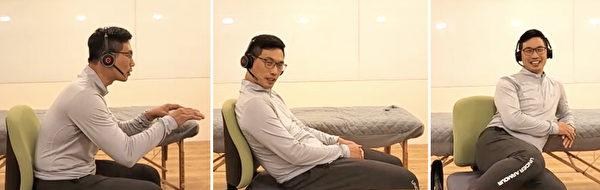 壞坐姿前三名:坐姿駝背、半躺半坐、左倚右靠。(健康1+1/大紀元)