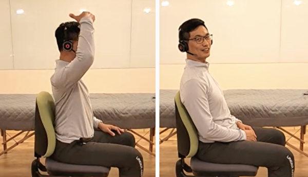 正確坐姿第三步:再一次想像量身高,用延伸的概念靠在椅背上,然後再放鬆。(健康1+1/大紀元)