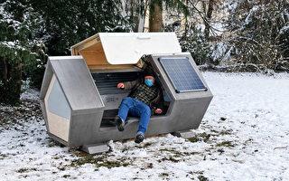 內部超舒適 德國為露宿者打造「膠囊旅館」
