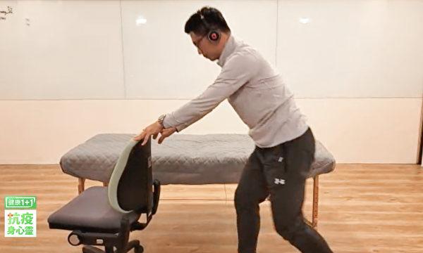 矯正駝背動作:直角伸展第三步。(健康1+1/大紀元)