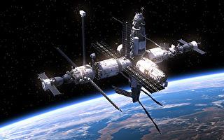 首次實驗:人類細胞在太空更易受感染