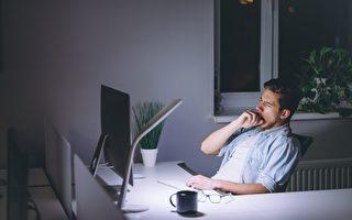 研究:睡眠不足 使人难以阻止不愉快想法