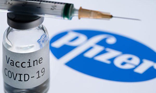 辉瑞疫苗进入中国的消息在几秒钟内就消失了。 公众:他们也自己战斗| 复星| 国民