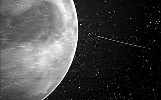 令科學家震驚的金星照片 展示意想不到效果