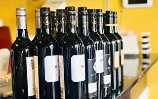 中共对澳洲葡萄酒征反倾销税 业界将投诉