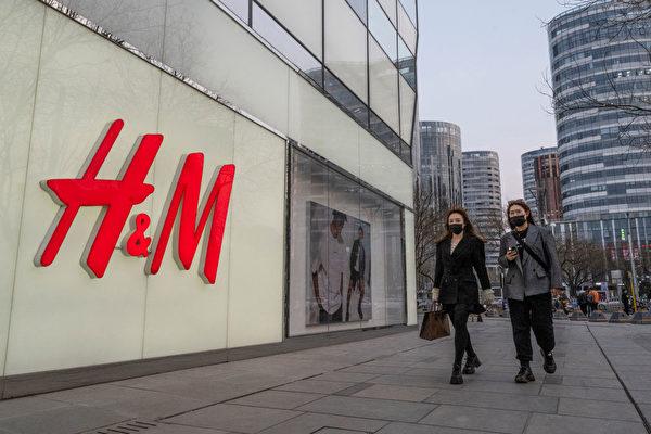 20家H&M中國門店關閉 CEO發聲