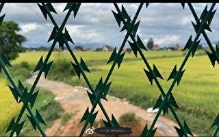 周曉輝:建圍牆遊街勒令回國 中緬邊境出事了?