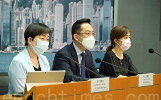 香港六人确诊一宗本地源头不明