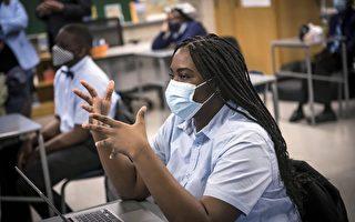 【疫情4.4】全球至少1.3亿人确诊染疫