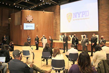 紐約市警局31日召開記者會。