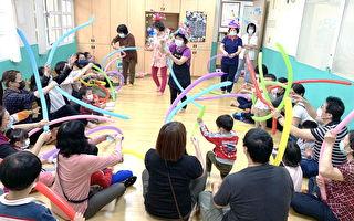 桃疗小太阳学园慢飞天使欢庆儿童节