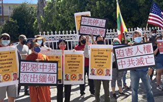 洛杉磯集會聲援緬甸 抗議中共支持緬軍方鎮壓
