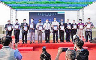 台南鹽田太陽光電 提供五萬戶用電