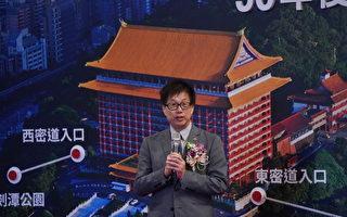 宫殿式建筑 台湾圆山大饭店富含历史元素