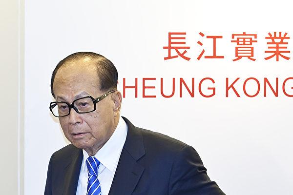 消息:李嘉誠再次出售大陸地產項目
