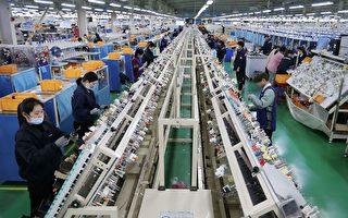 專家:台商至中國設廠有六大風險