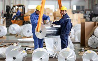 美報告:全球鋼鋁產能過剩 中共是禍首