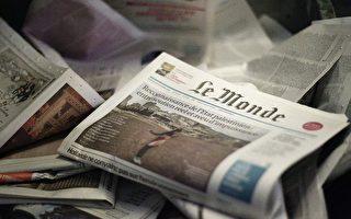 中共被指虚构法国记者 文章露馅惹国际笑话