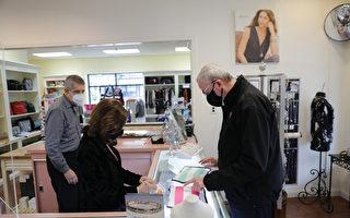 州長簽署小企業救濟法案 提供2500萬元援助