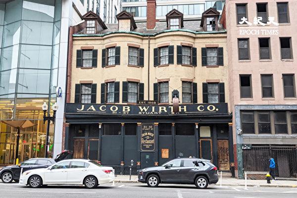波士顿华埠商家居民反对开大麻店