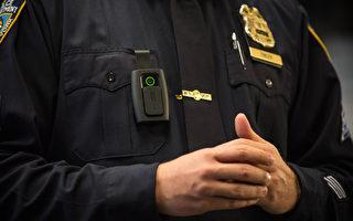 紐約州對州警配備隨身攝像頭 年底前可完成