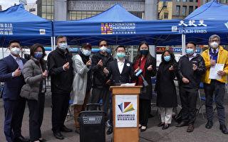周六 纽约华埠居民可至且林士果广场预约疫苗
