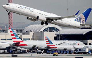 聯合航空恢復肯尼迪機場起降航班