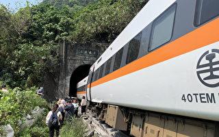 台鐵太魯閣號花蓮撞擊出軌 50人死亡