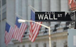 【財經話題】拜登的富人稅或讓美股封頂