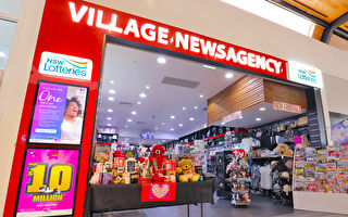 悉尼生意出售:年利润24万 合投资移民创业