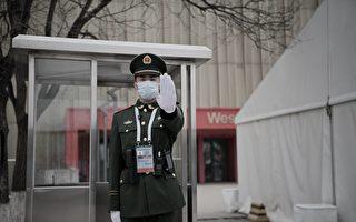 上海實行人口管控後 北京加強進京人員管控