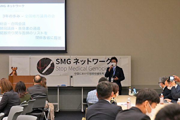 日本多名国会议员参加集会 谴责中共活摘器官