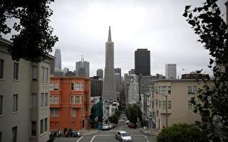 美國創紀錄人口遷離高房價城市