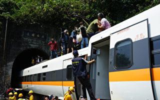 太魯閣生還旅客:現場很多哀嚎聲、很多人躺著