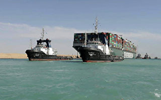 長賜輪卡蘇伊士運河 埃及擬求償台幣288億