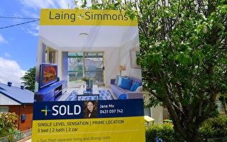 卖家恐难买下一住房 悉尼待售房产短缺加剧