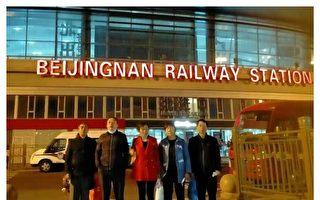 重慶五名維權公民在北京遊玩 被帶至派出所