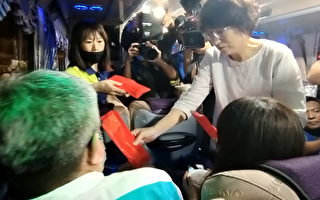 台铁事故脱困者首批90位返台东 惊魂未定