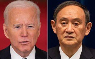 拜登和菅義偉將會晤 擬達成芯片供應鏈協議