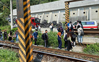 台鐵太魯閣號出軌意外 桃園民眾報平安