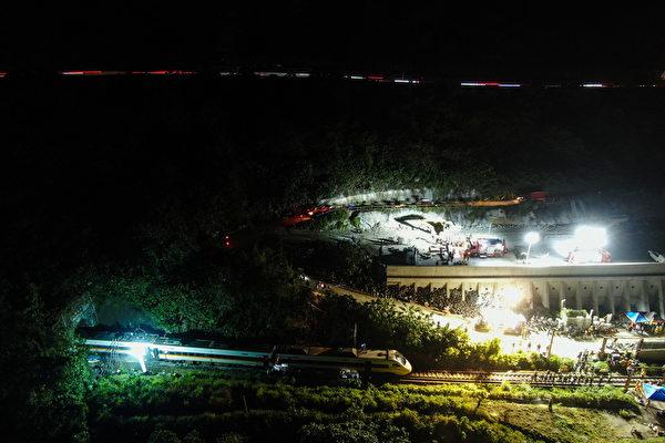 台鐵脫軌事故145傷者名單公布 已無人受困