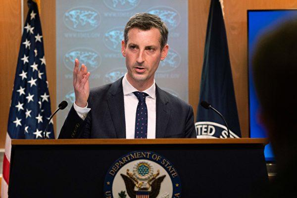美国和伊朗将赴维也纳 参加核协议间接对话