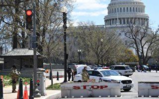 【快讯】美国会大厦外袭击 警员1死1伤 嫌犯死