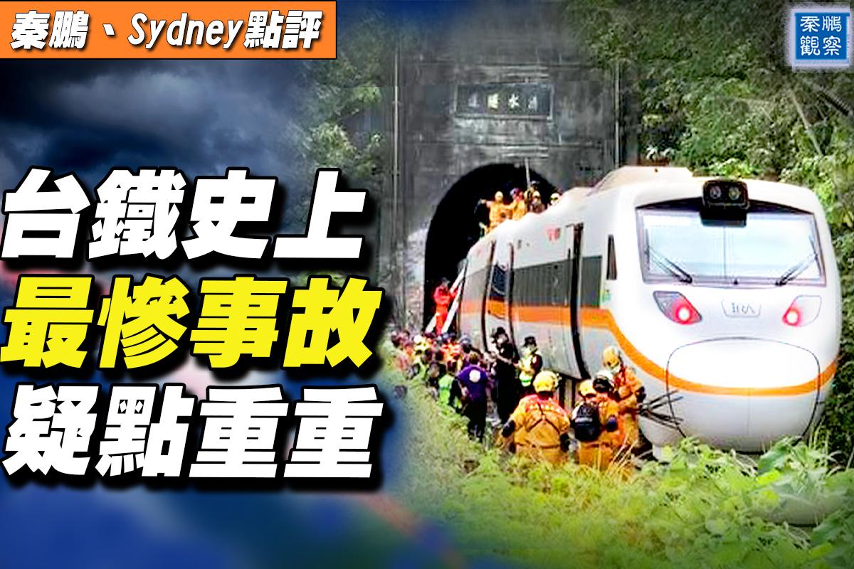 新幹線 事故 中国 中国の鉄道、2017年は順調な成長も死亡事故は依然、多発